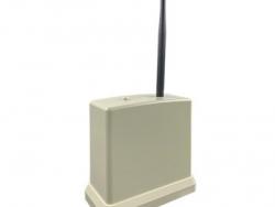 SR8室外双频RFID定位基站