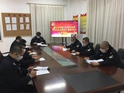 内蒙古监狱:开展监狱管理和队伍建设大整顿活动