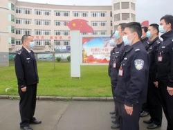 英山监狱:在大整顿中激励警察担当实干