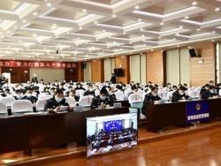 2020青海监狱工作会议在西宁召开