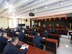 新疆监狱:开展全民国家安全教育日活动