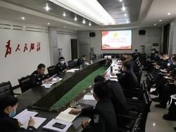 华山监狱召开2020年第六次党委中心组学习会