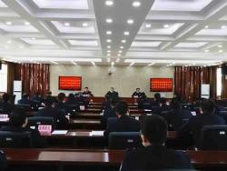 商州监狱:全面从严治党暨党风廉政建设和反腐败工作会议