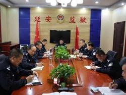 延安监狱党委理论学习中心组专题学习贯彻习总书记来陕考察重要讲话