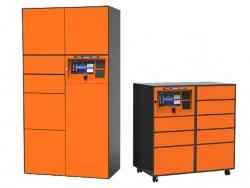监狱劳动工具管理系统主要设备介绍