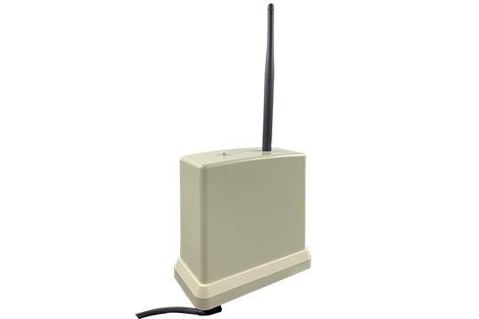 SR8室外双频RFID基站