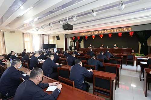 新疆监狱开展全民国家安全教育日活动