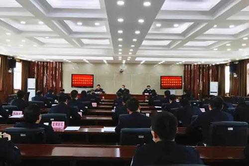 商州监狱召开全面从严治党暨党风廉政建设和反腐败工作会议
