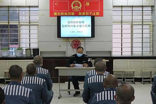 """延安监狱第二监区通过""""每日课堂""""强化罪犯政治改造"""