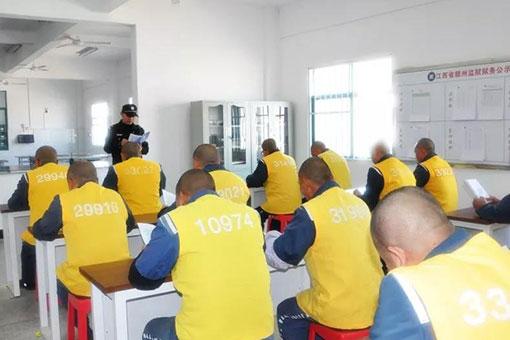 监狱系统开发:犯人定位管理系统介绍
