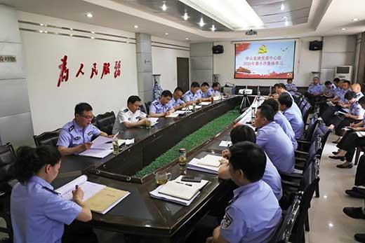 华山监狱党委中心组学习贯彻全国两会精神