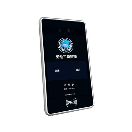SA110工具管理智能领用机